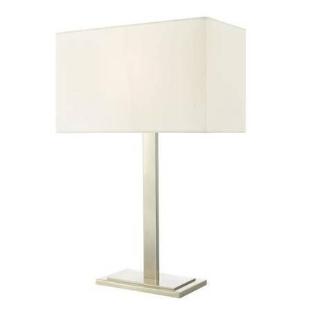 TEGAL Lampa Stołowa